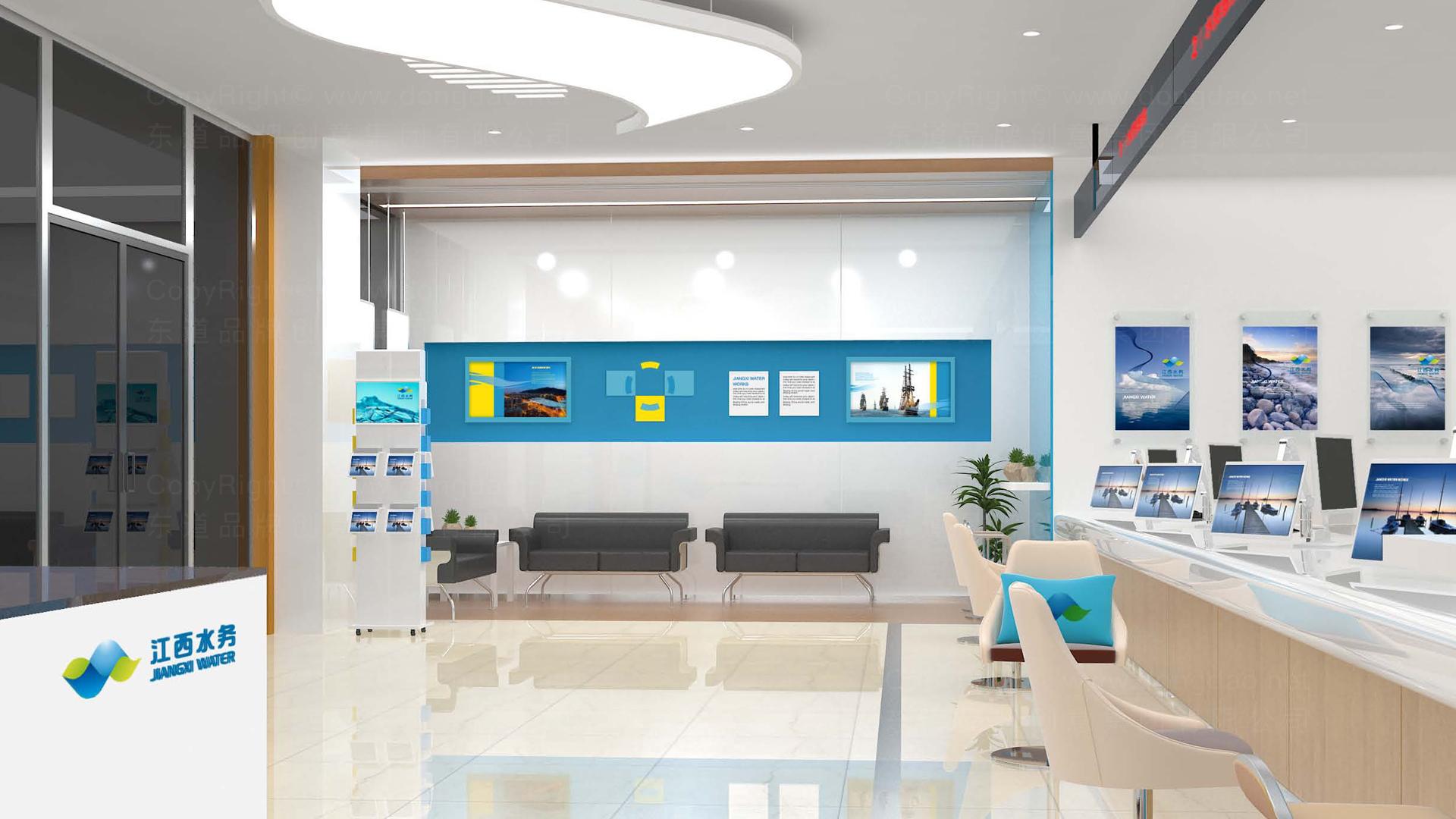 能源材料商业空间&导示江西水务SI设计
