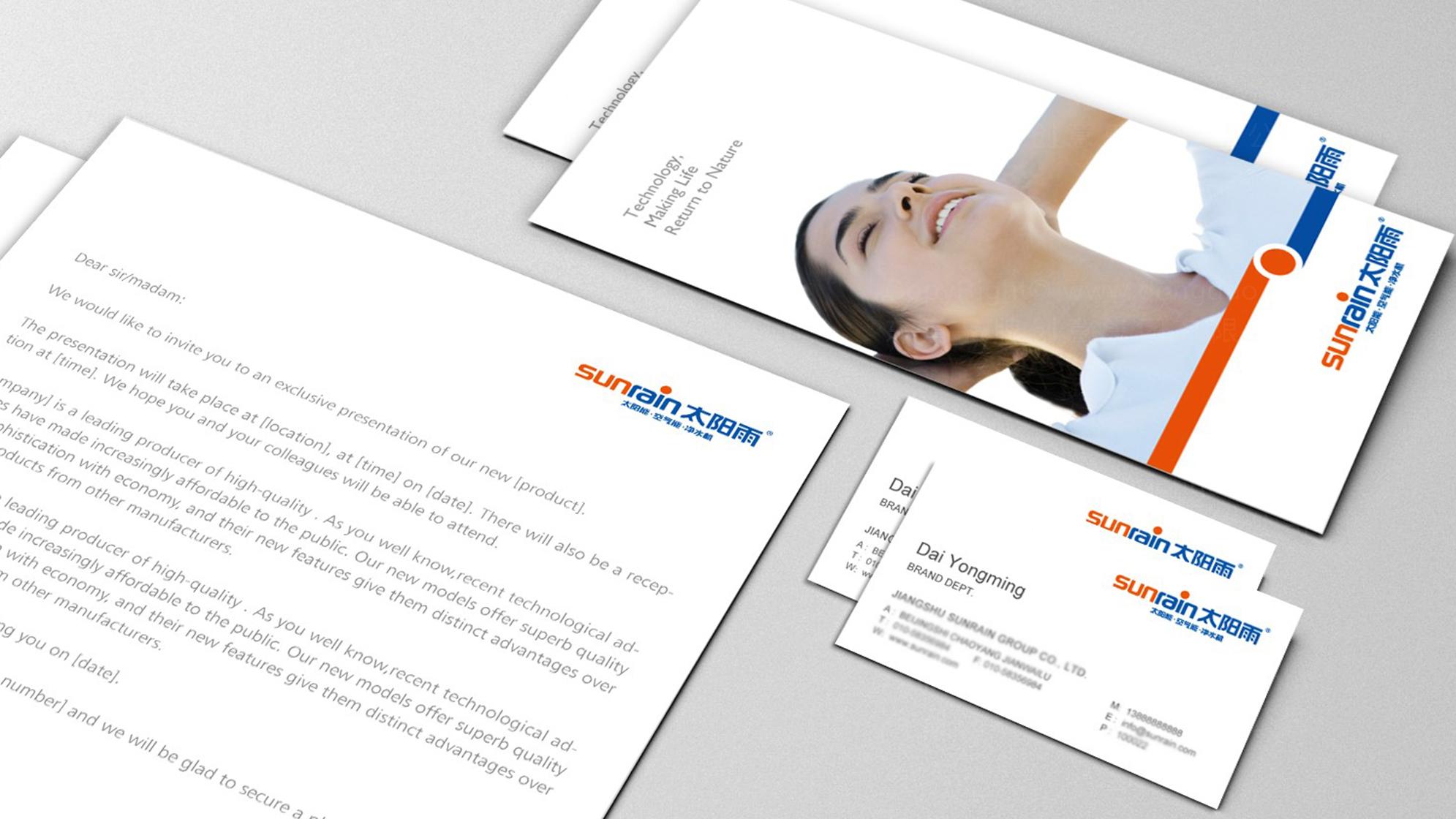品牌设计太阳雨集团LOGO&VI设计应用场景