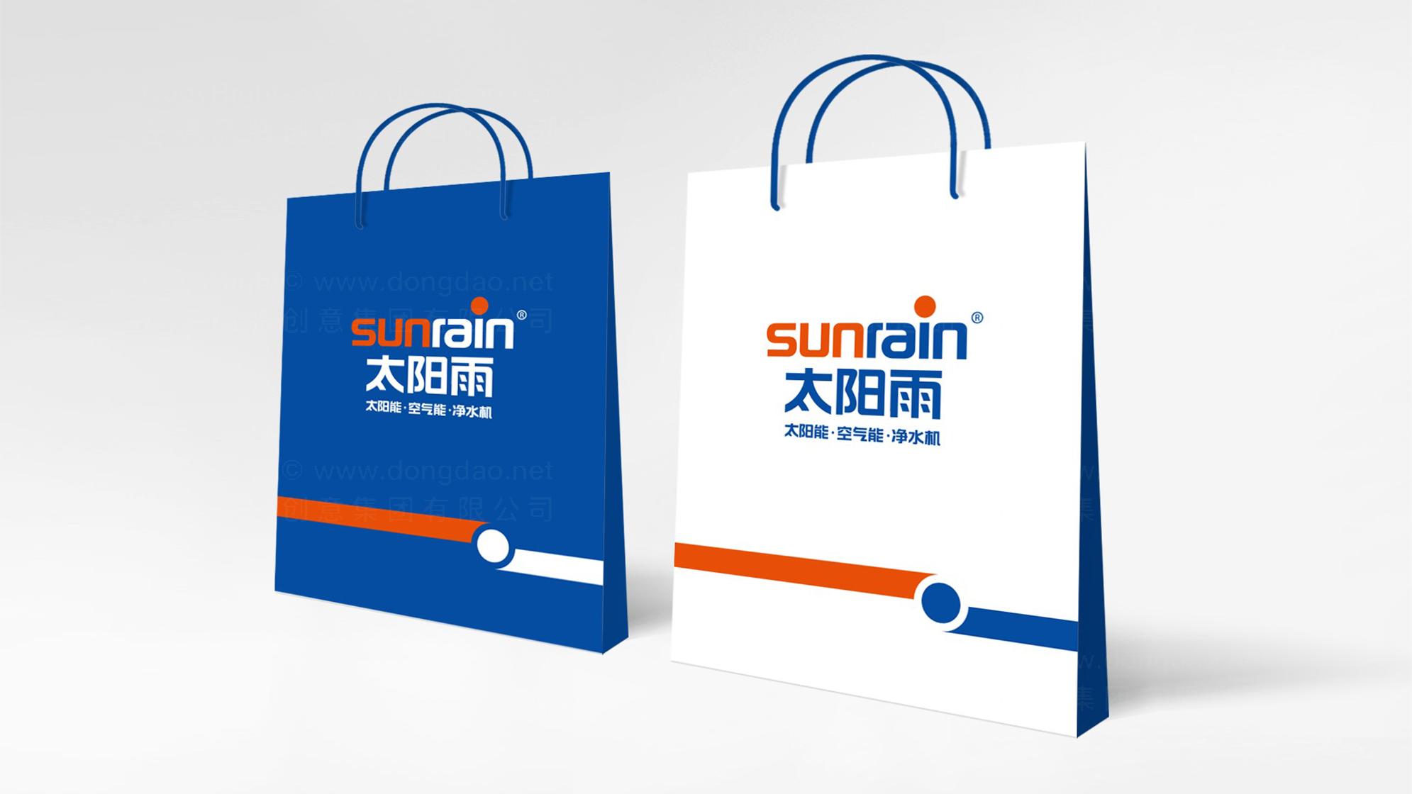 品牌设计太阳雨集团LOGO&VI设计应用场景_2