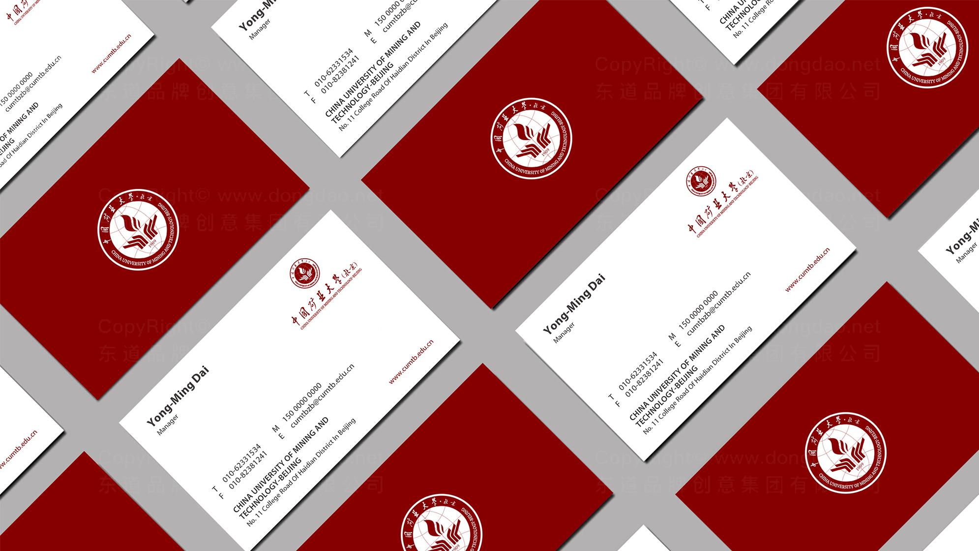 品牌设计中国矿业大学(北京)LOGO设计应用场景_6