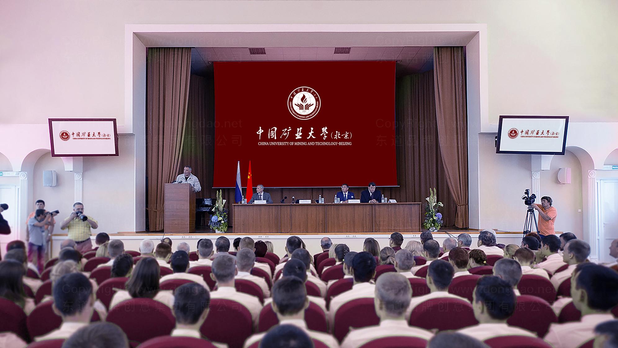 品牌设计中国矿业大学(北京)LOGO设计应用场景_1