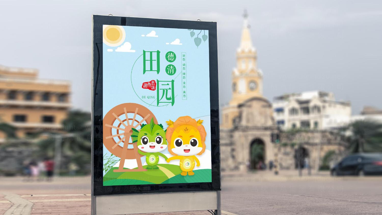 视觉传达美丽中国田园博览会吉祥物设计应用场景_6