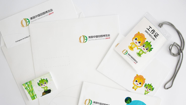 视觉传达美丽中国田园博览会吉祥物设计应用场景_9