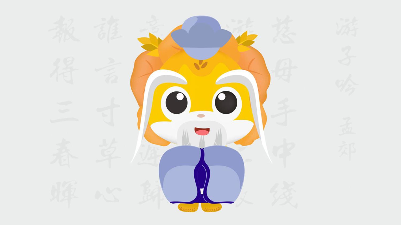 视觉传达美丽中国田园博览会吉祥物设计应用场景