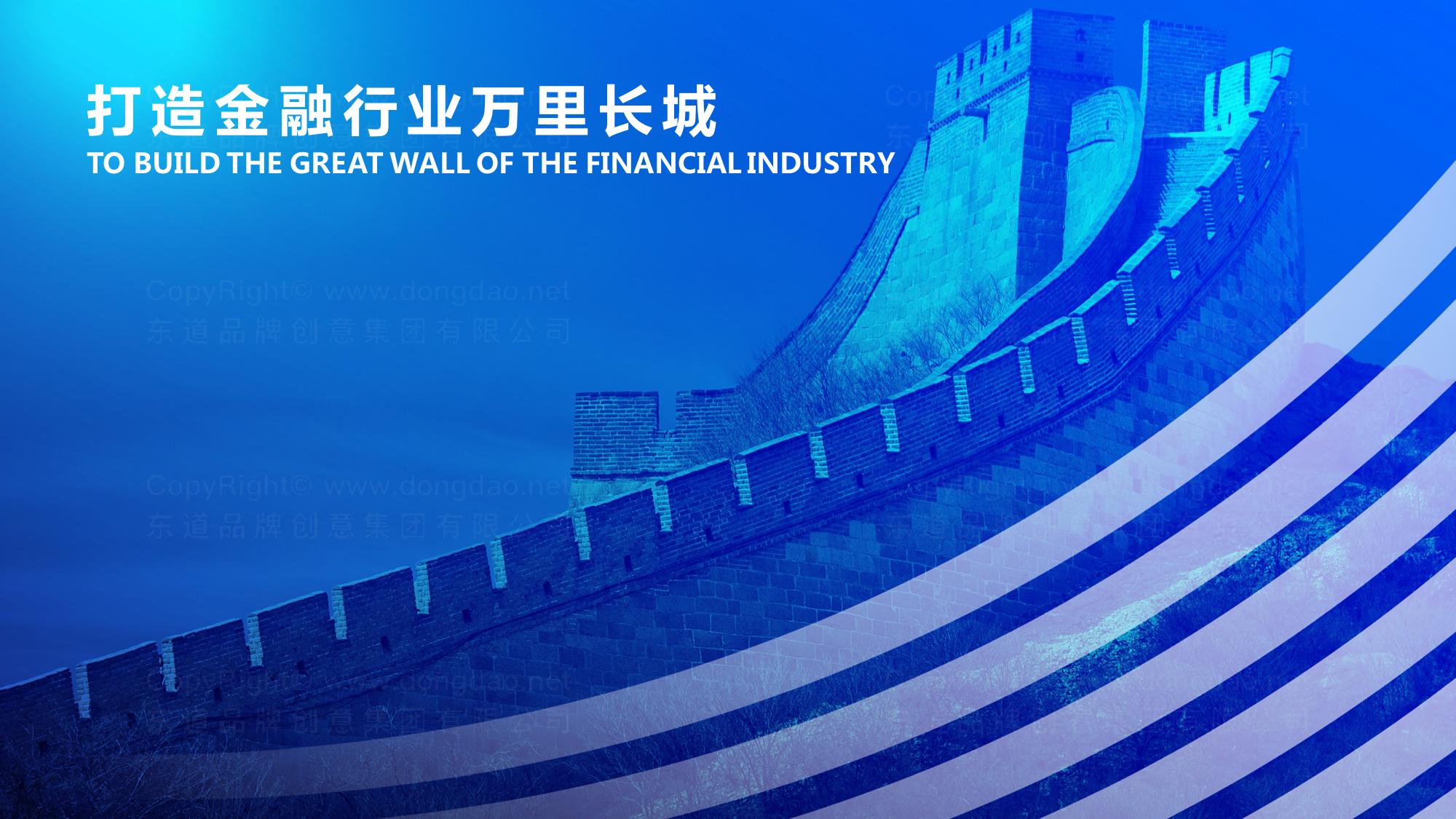 银行金融品牌设计长城证券LOGO&VI设计