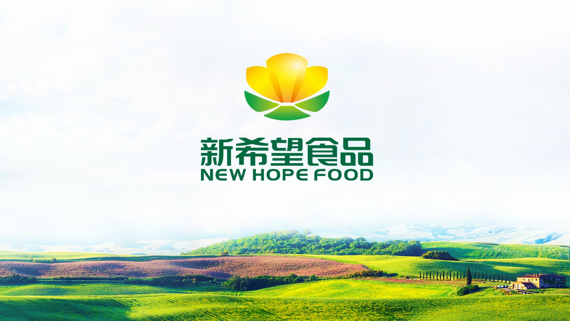 快速消费品牌设计新希望食品LOGO&VI设计