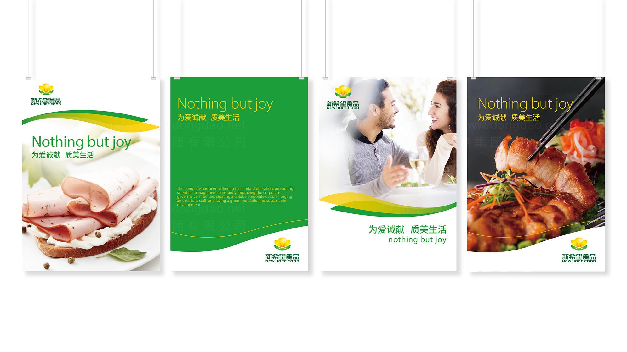 品牌设计新希望食品LOGO&VI设计应用场景_2
