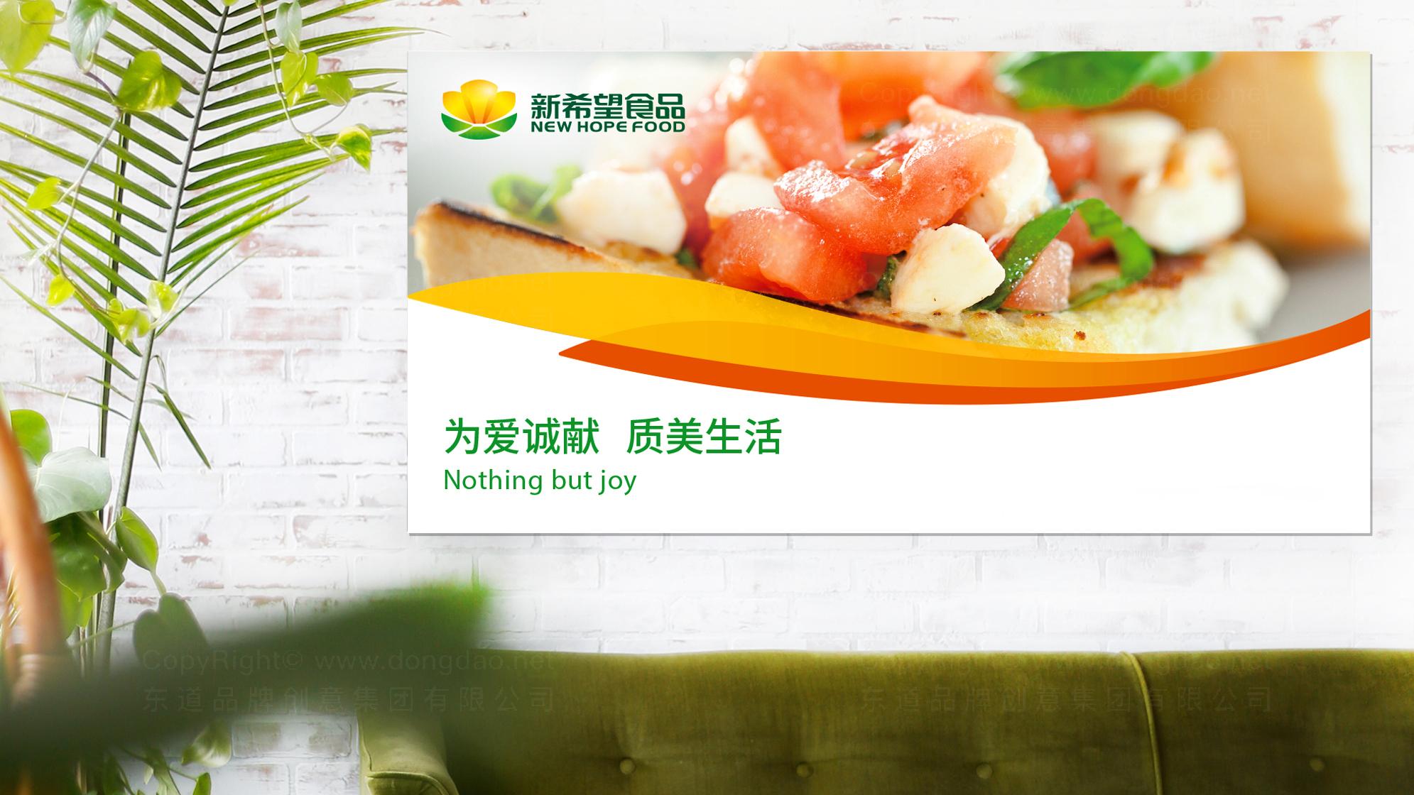 品牌设计新希望食品LOGO&VI设计应用场景_4