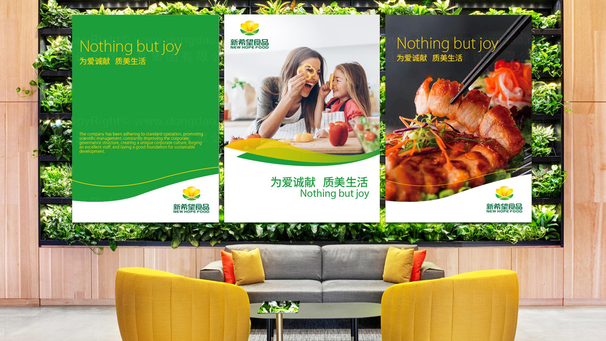 品牌设计新希望食品LOGO&VI设计应用场景_5
