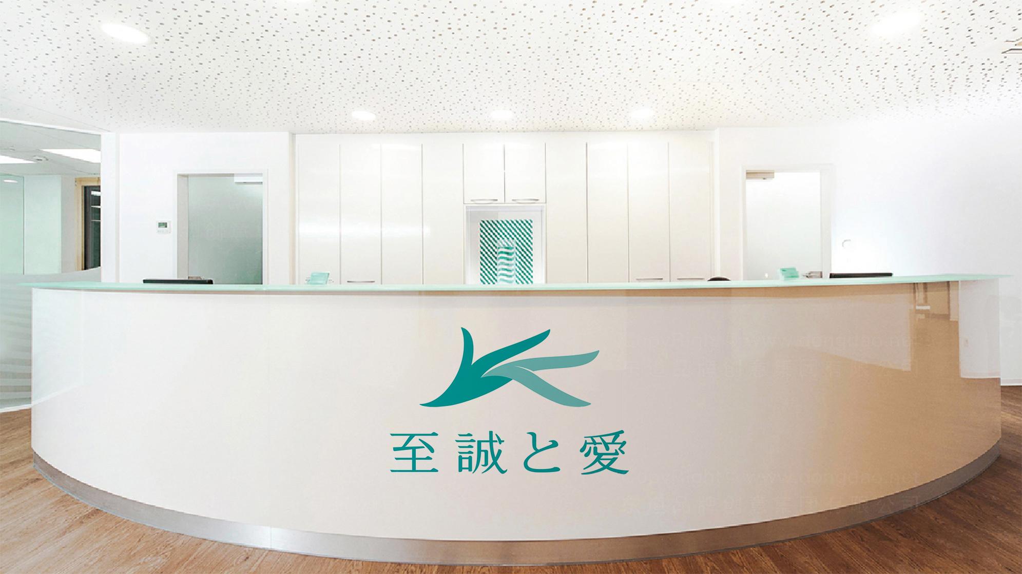 品牌设计案例志诚和爱门诊部LOGO&VI设计