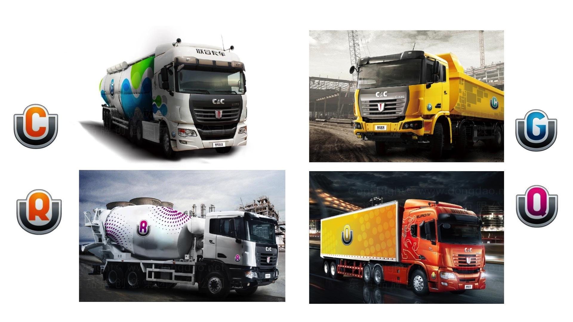 品牌战略&企业文化联合卡车联合卡车品牌战略规划应用场景_3