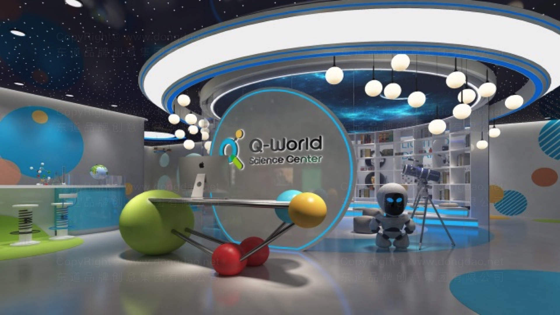 教育科研品牌战略&企业文化量子世界量子世界品牌战略规划