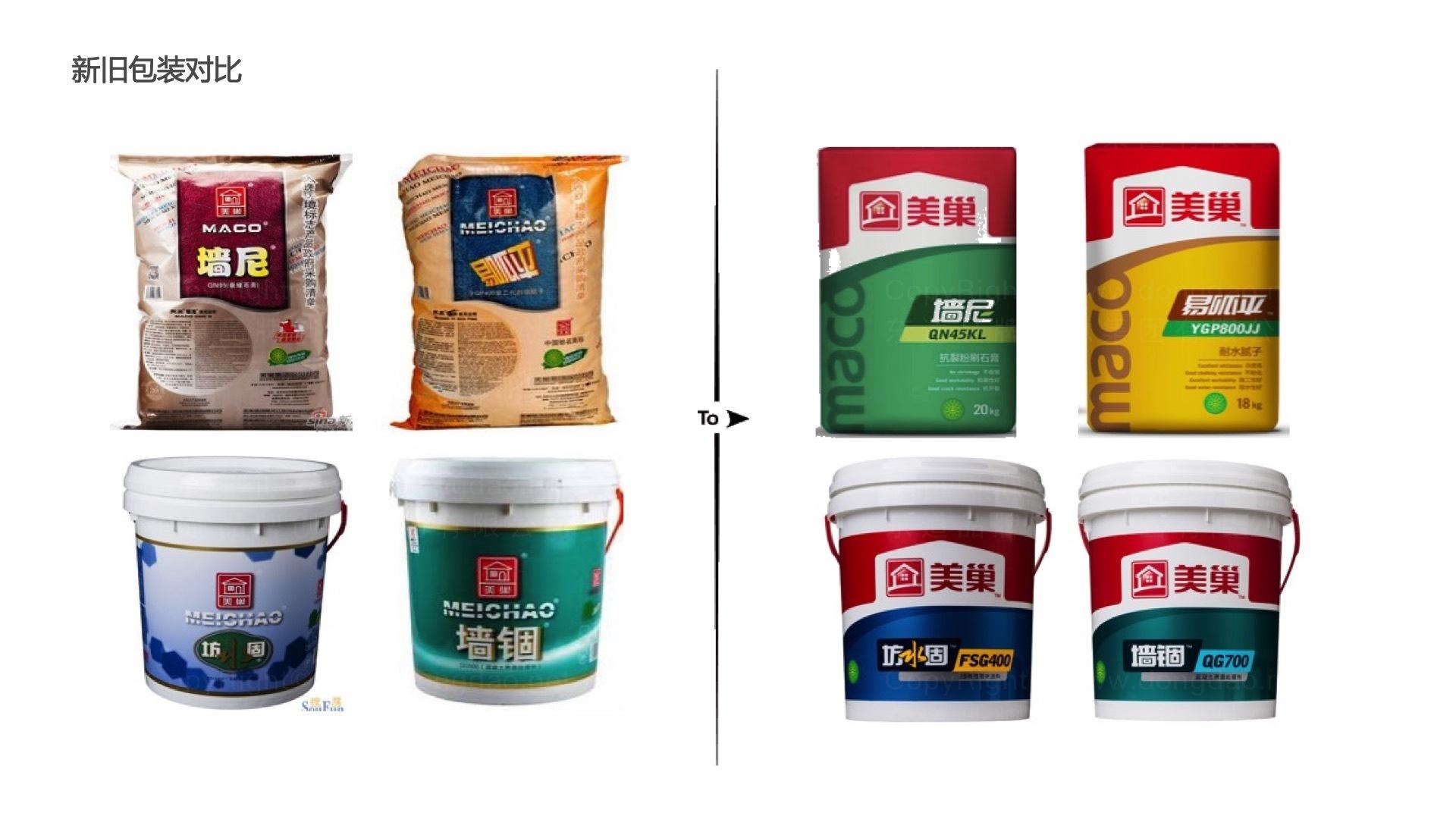 品牌战略&企业文化美巢品牌战略与包装体系设计应用场景_4