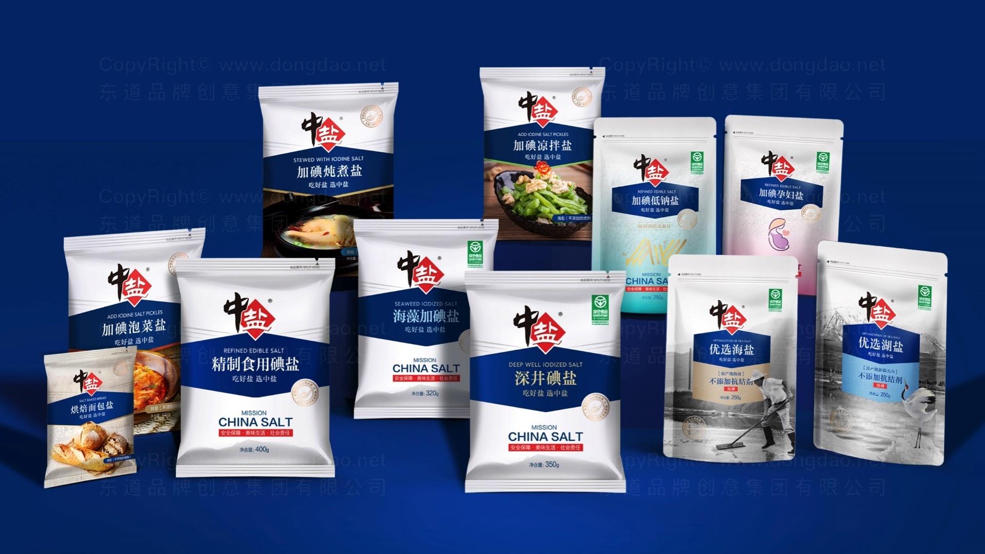 品牌战略&企业文化中盐品牌战略与包装体系设计应用场景_1