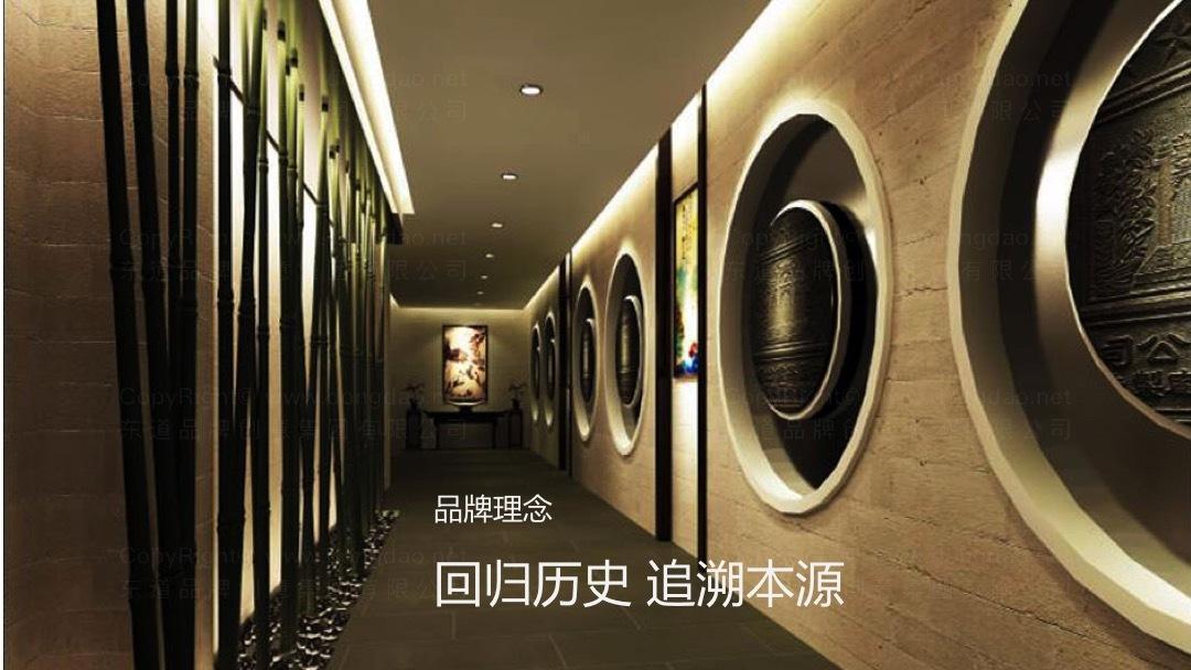 品牌战略&企业文化赵李桥品牌战略规划应用场景