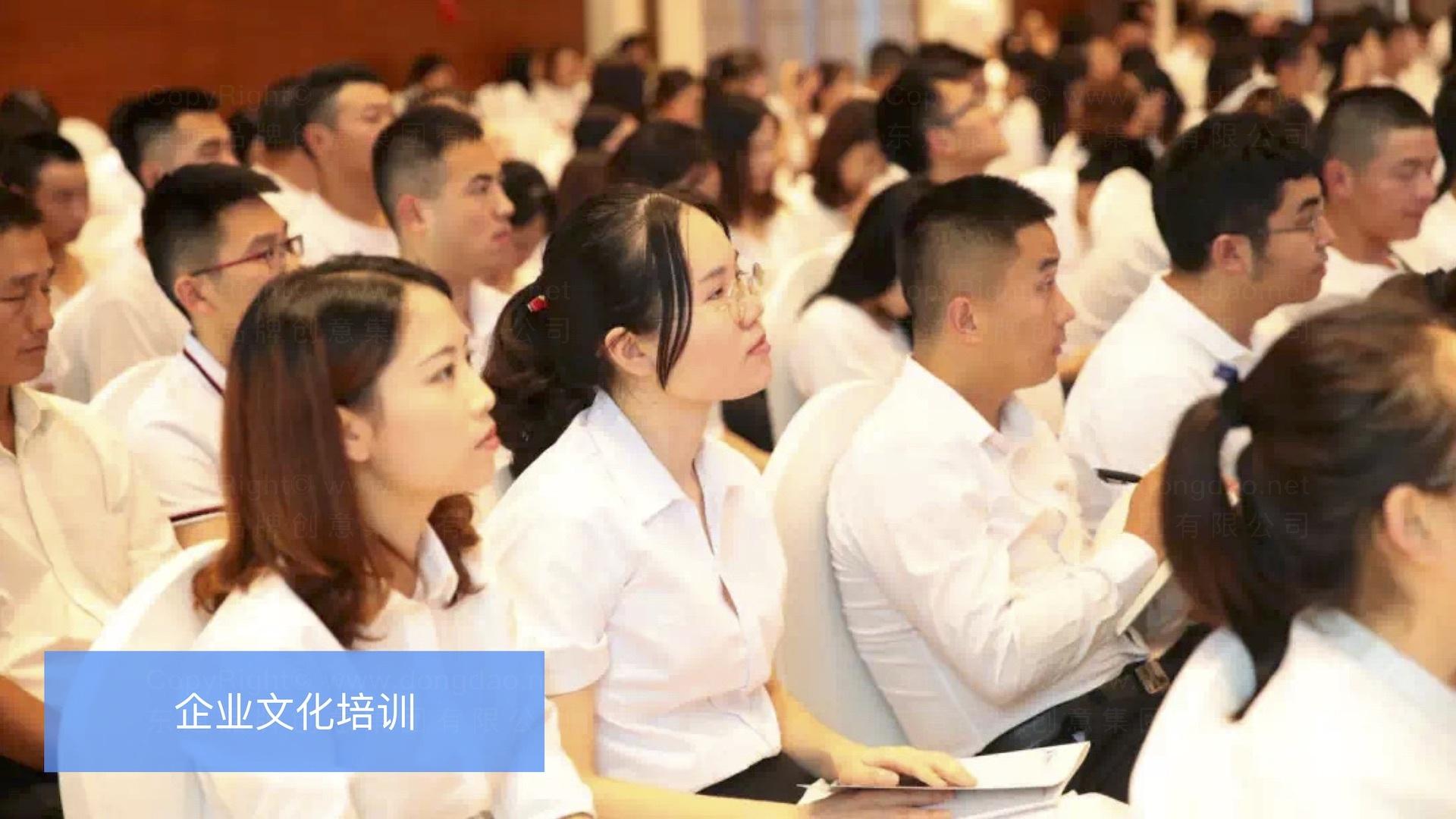 品牌战略&企业文化成都建工企业文化体系方案应用场景_13