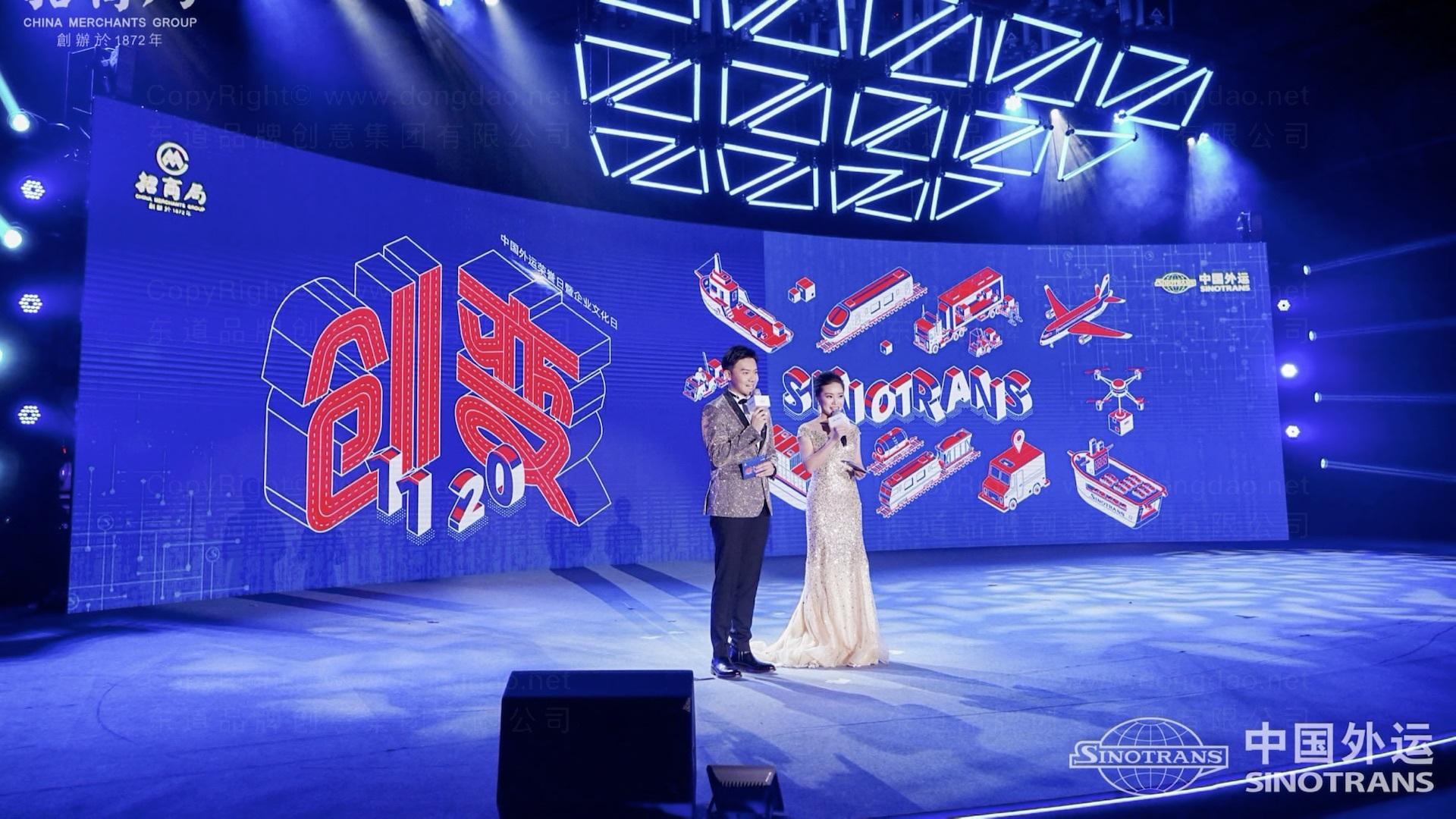 品牌战略&企业文化中国外运企业文化落地项目企业文化手册应用场景_19
