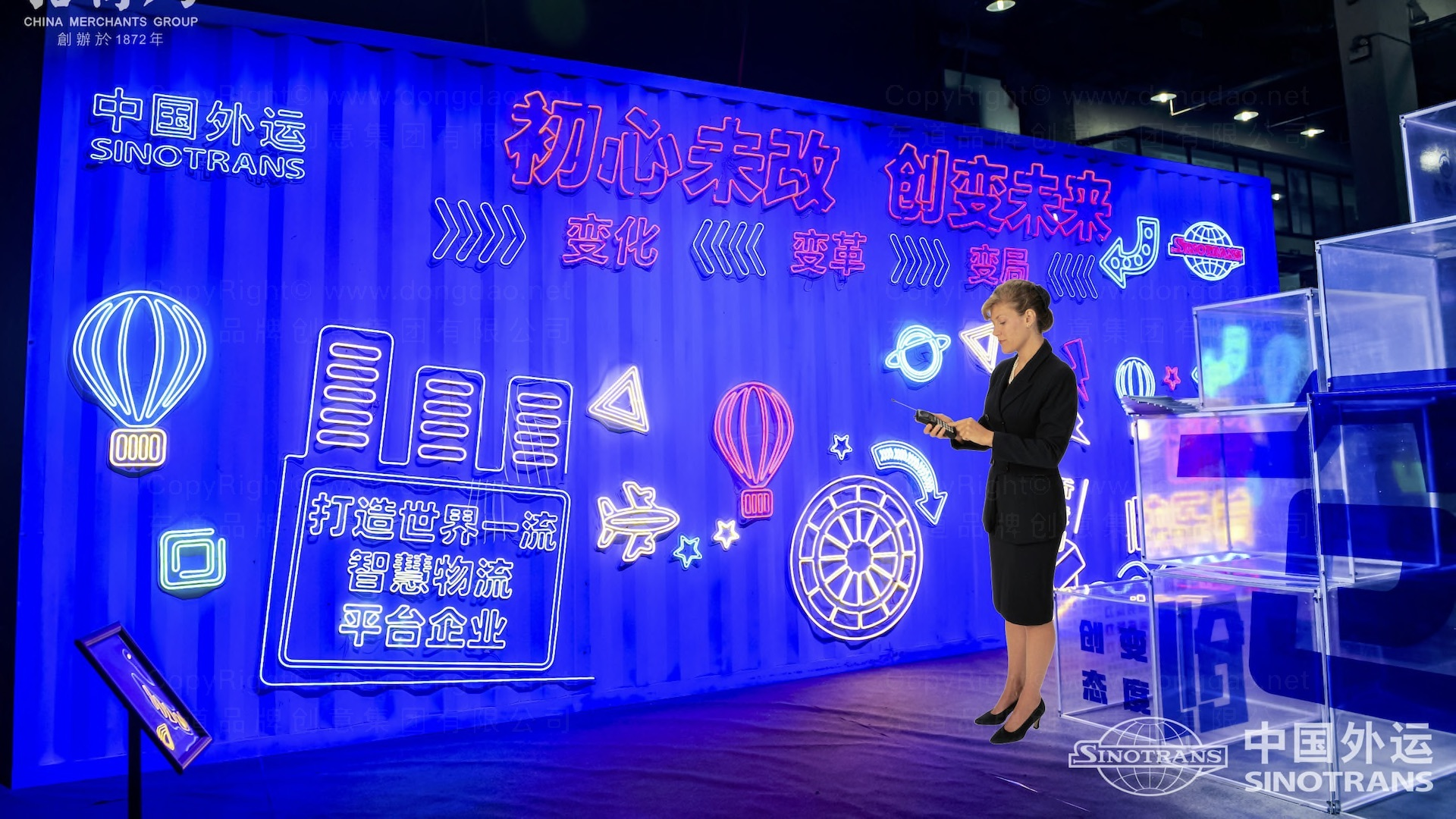 品牌战略&企业文化中国外运企业文化落地项目企业文化手册应用场景_27