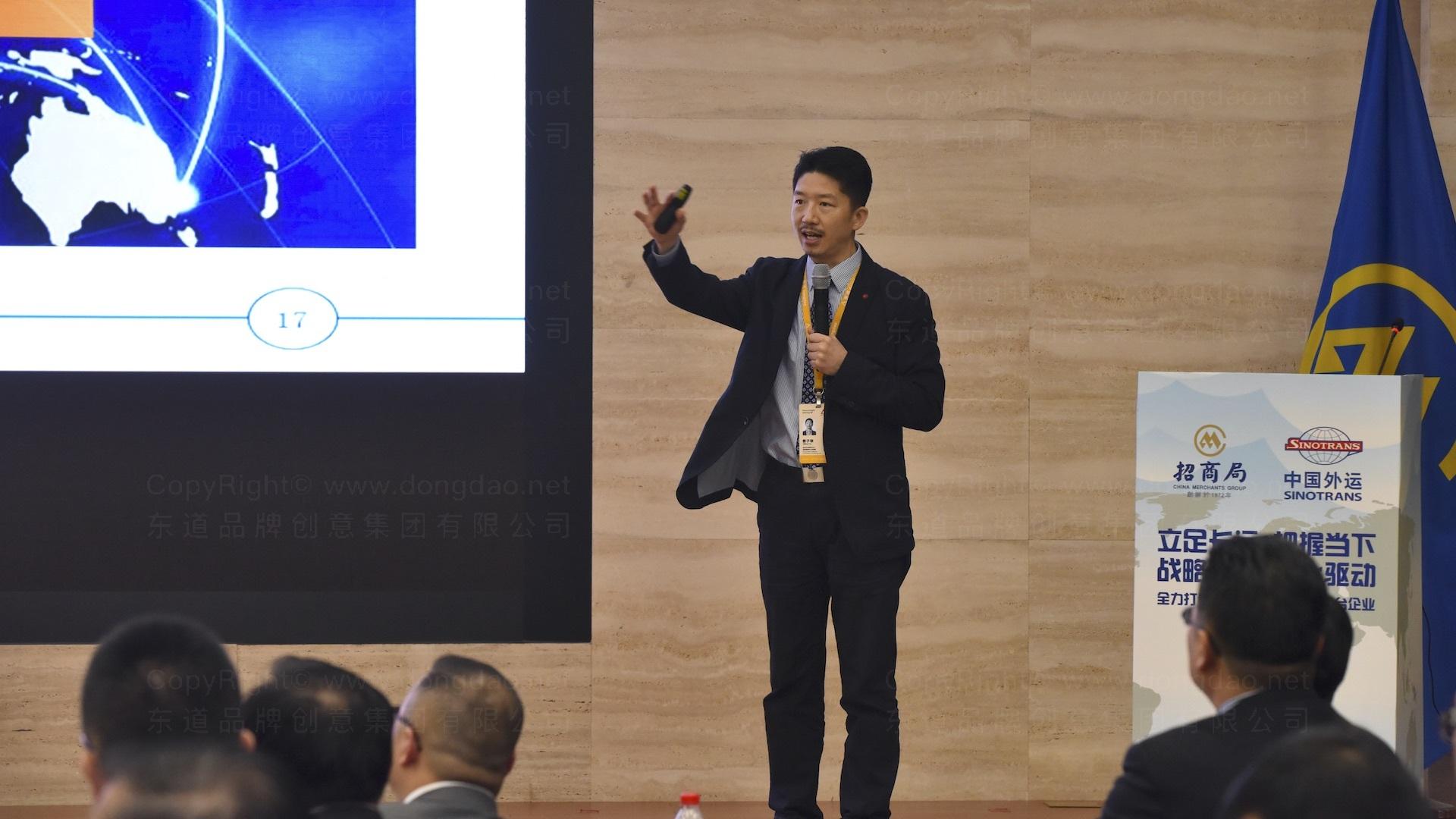 品牌战略&企业文化中国外运企业文化落地项目企业文化手册应用场景_31