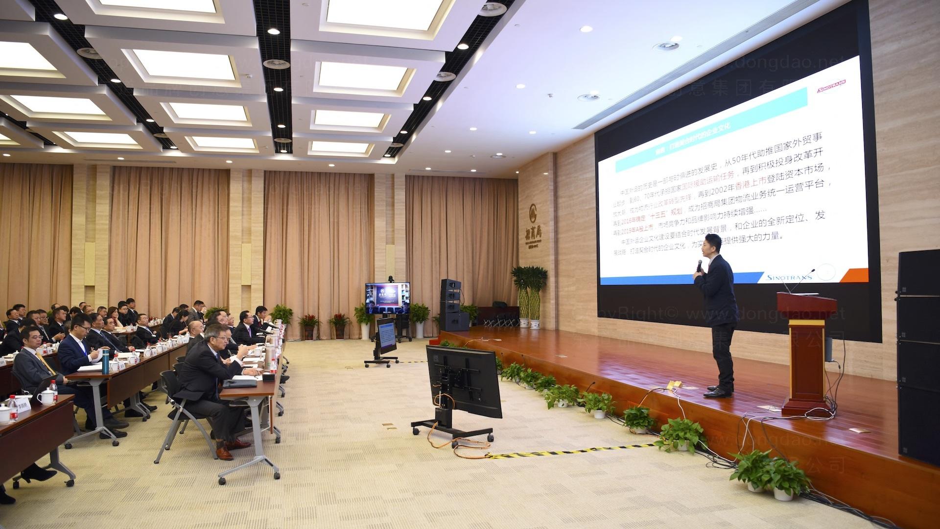 品牌战略&企业文化中国外运企业文化落地项目企业文化手册应用场景_32