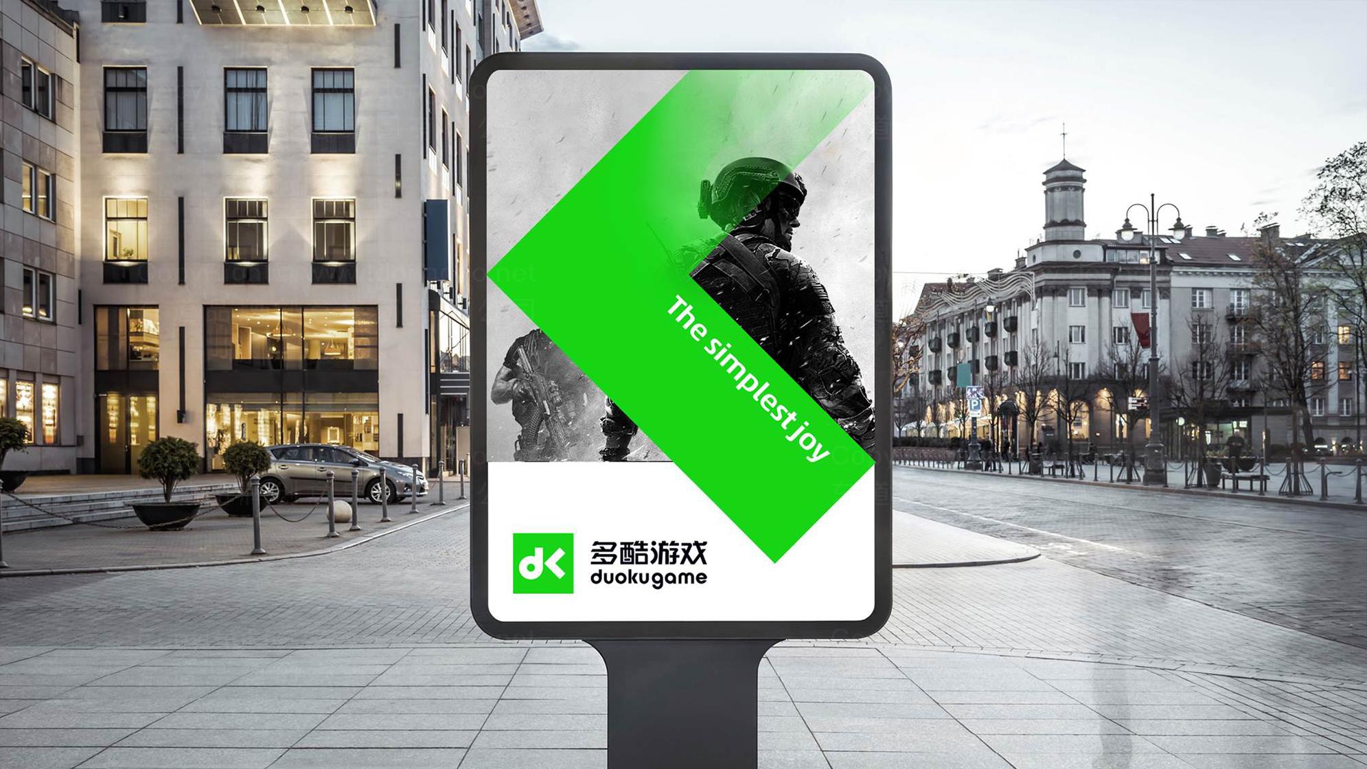 品牌设计多酷游戏LOGO&VI设计应用场景_7