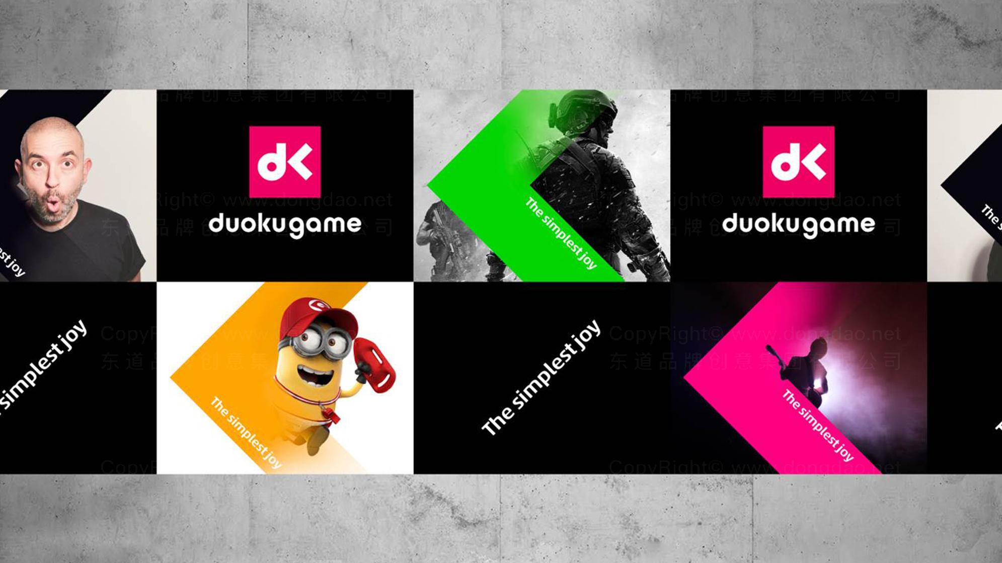 品牌设计多酷游戏LOGO&VI设计应用场景_8