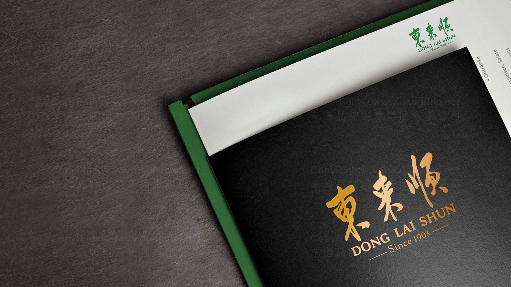 品牌设计东来顺LOGO优化&VI设计应用场景_10