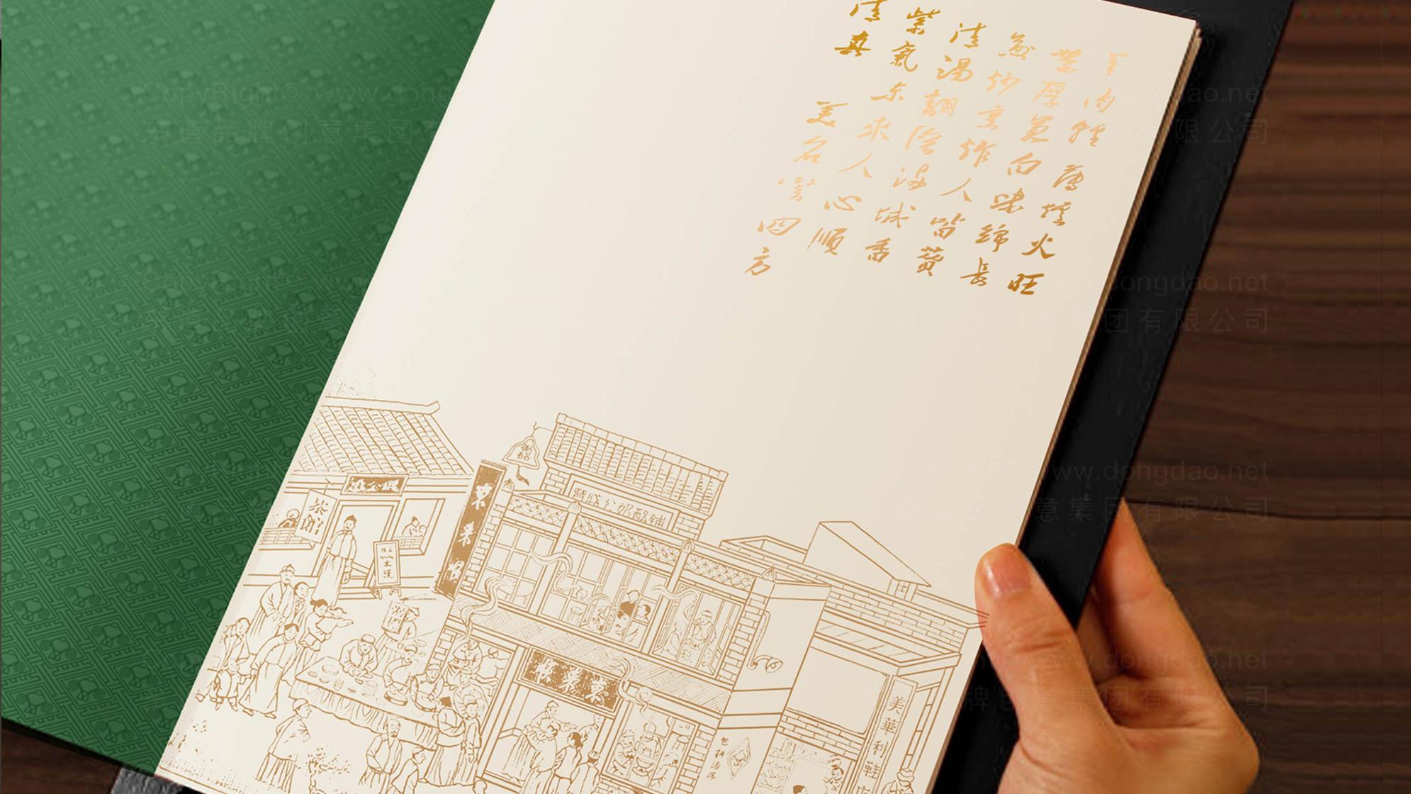品牌设计东来顺LOGO优化&VI设计应用场景_11