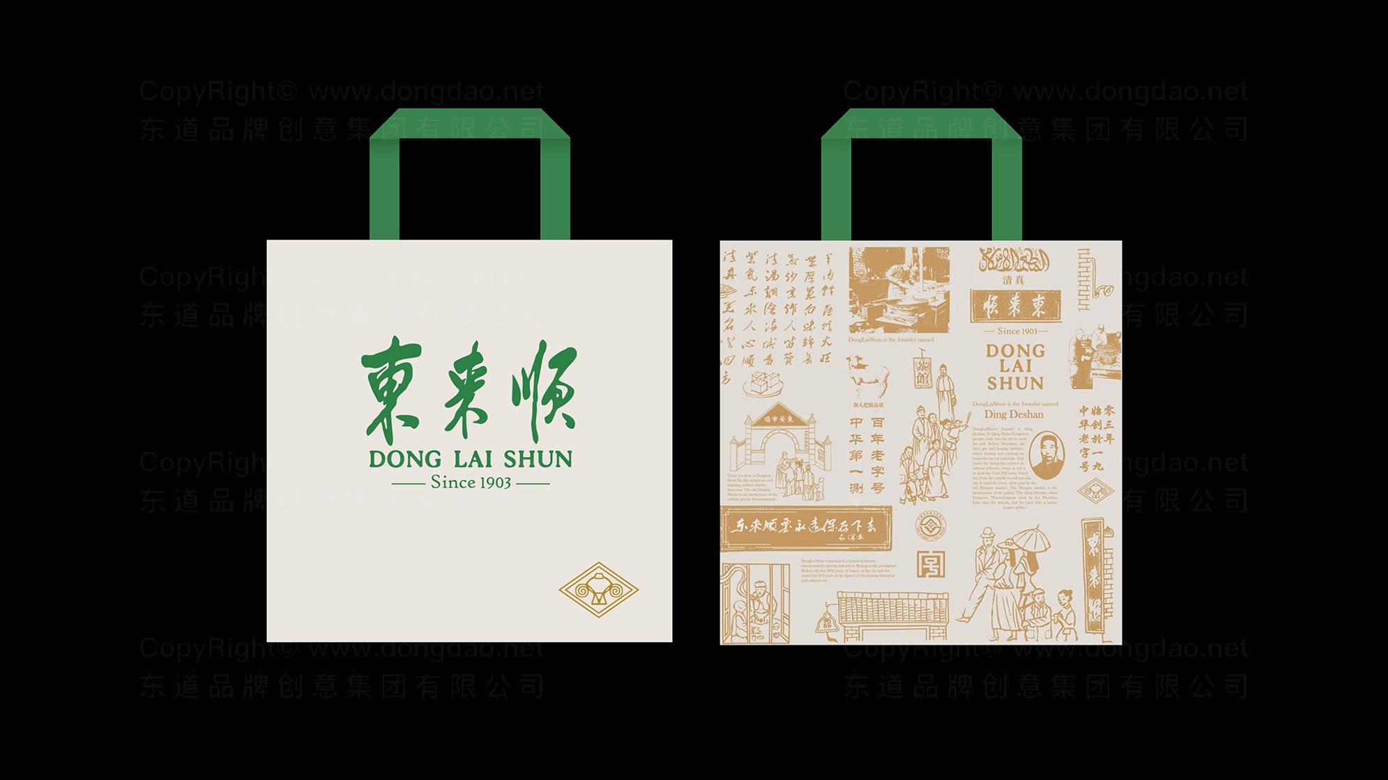 品牌设计东来顺LOGO优化&VI设计应用场景_12