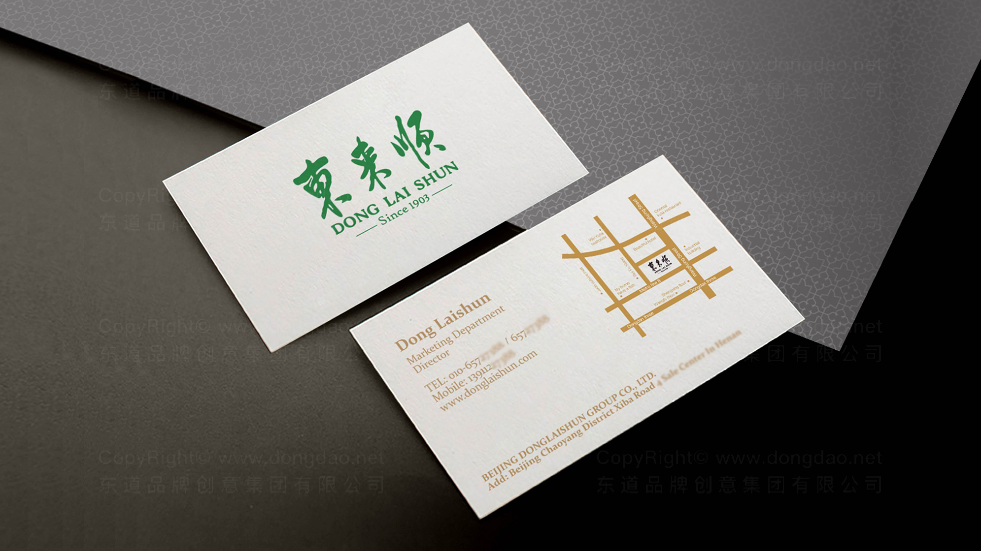 品牌设计东来顺LOGO优化&VI设计应用场景_3