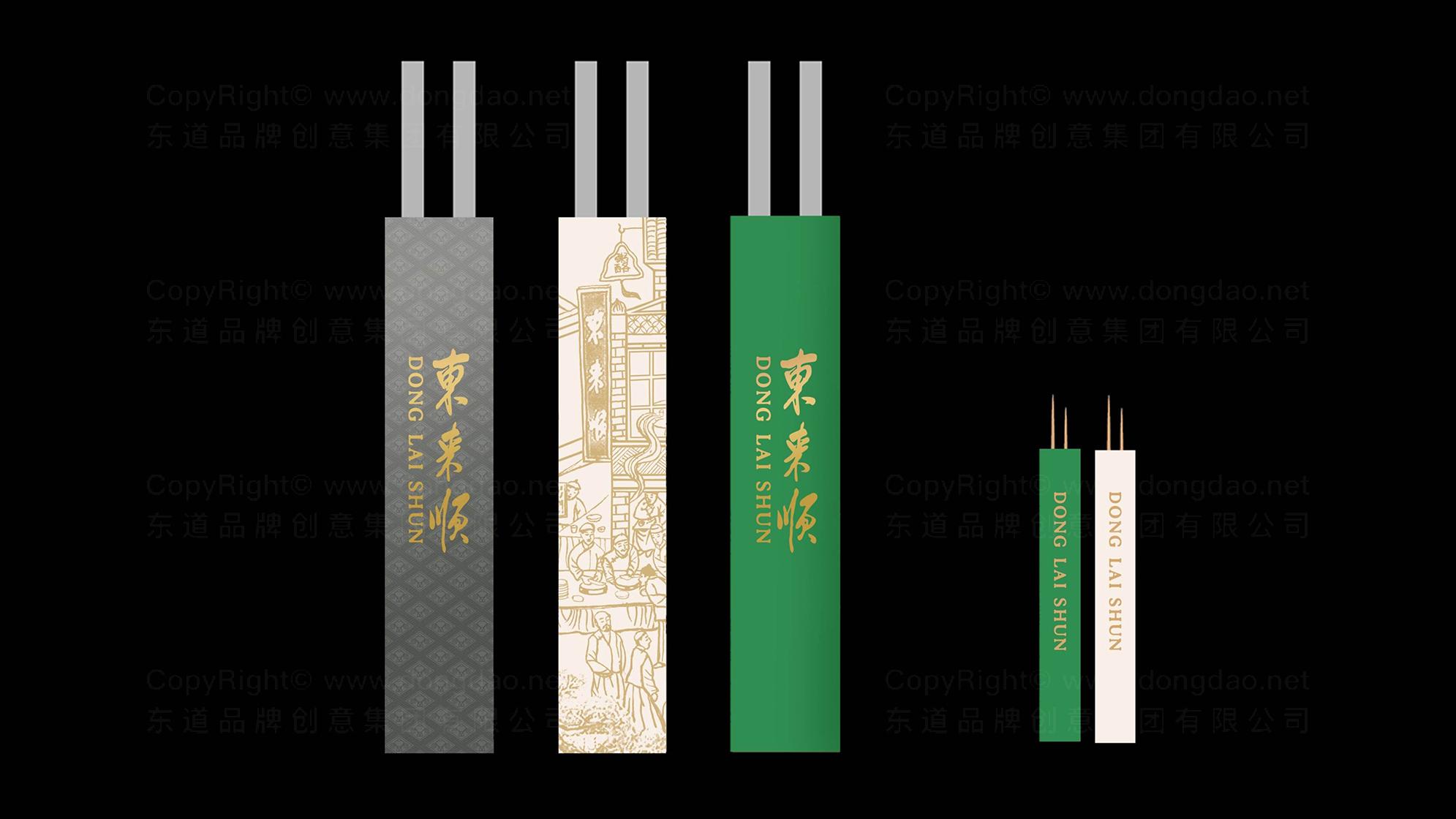 品牌设计东来顺LOGO优化&VI设计应用场景_5