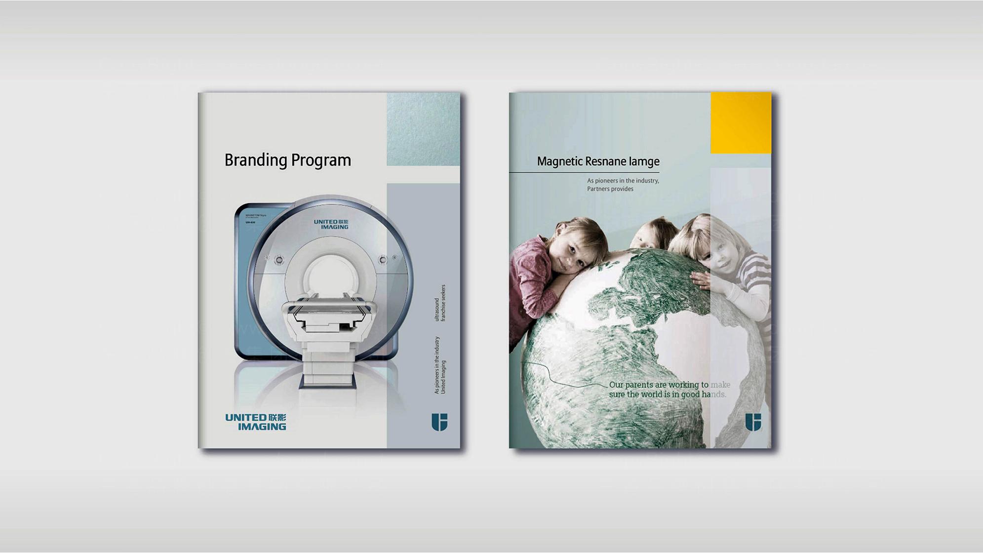 品牌设计联影LOGO&VI设计应用场景