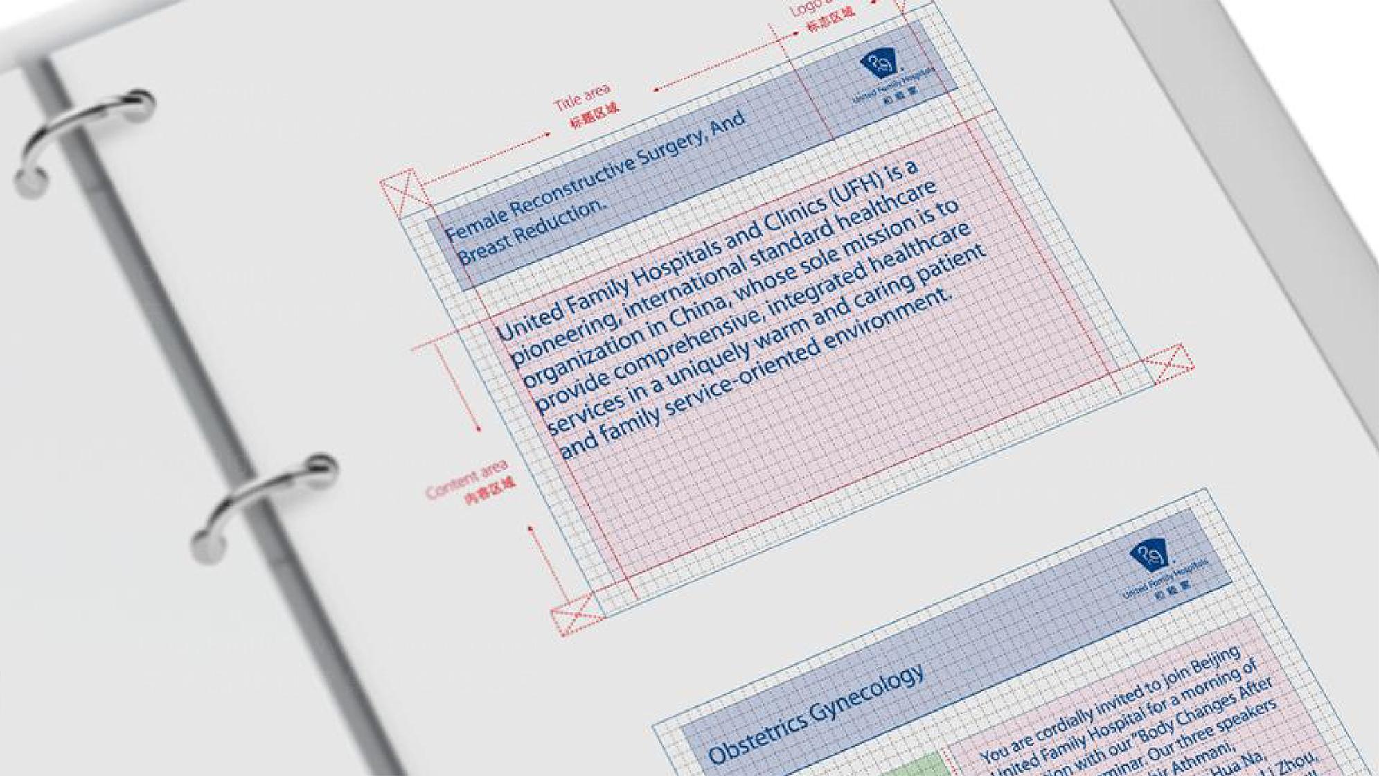 品牌设计和睦家LOGO优化&VI设计应用场景_7