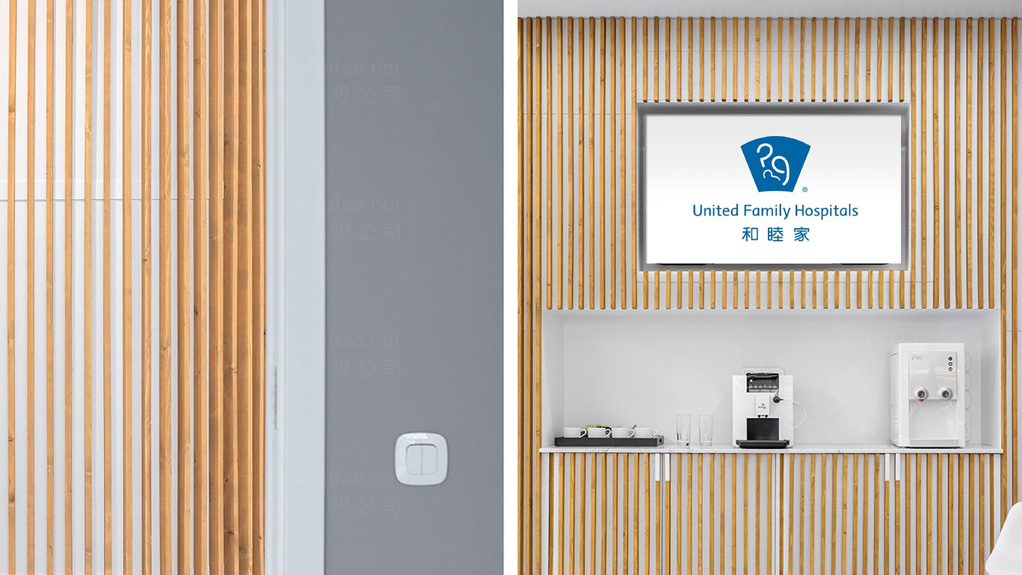 品牌设计和睦家LOGO优化&VI设计应用场景_16
