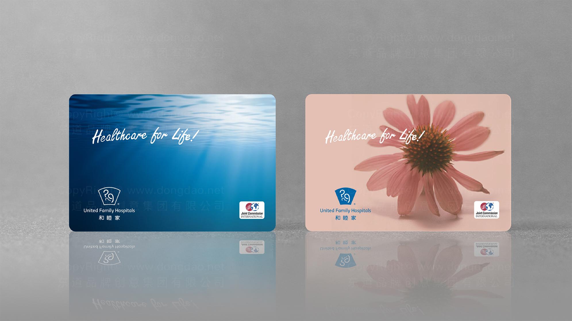 品牌设计和睦家LOGO优化&VI设计应用