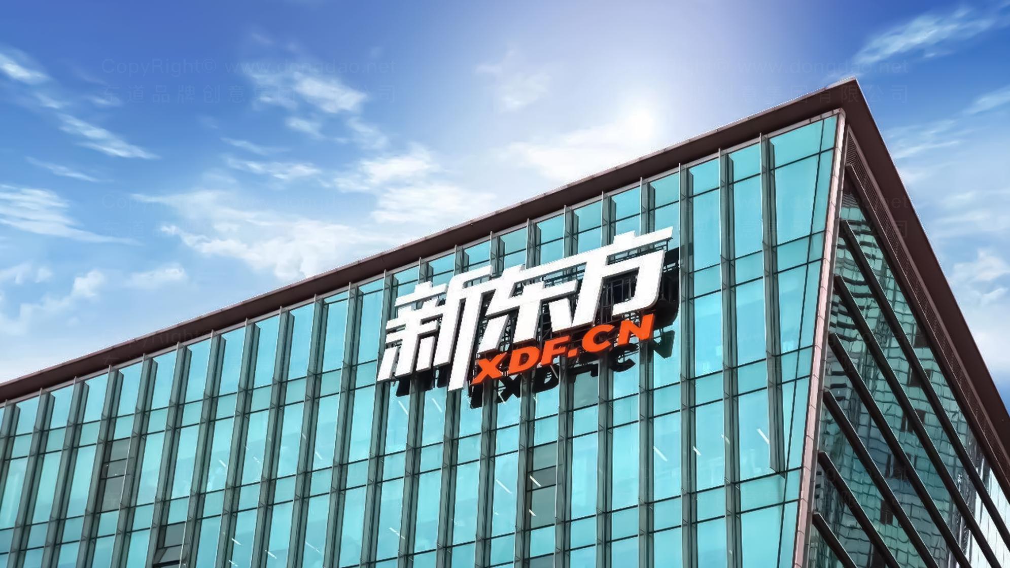 品牌设计案例新东方LOGO&VI设计