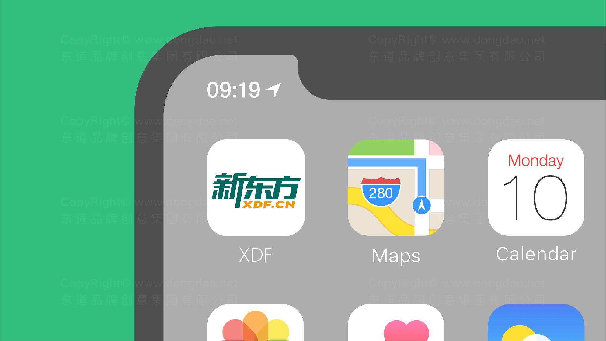 品牌设计新东方LOGO&VI设计应用场景_4