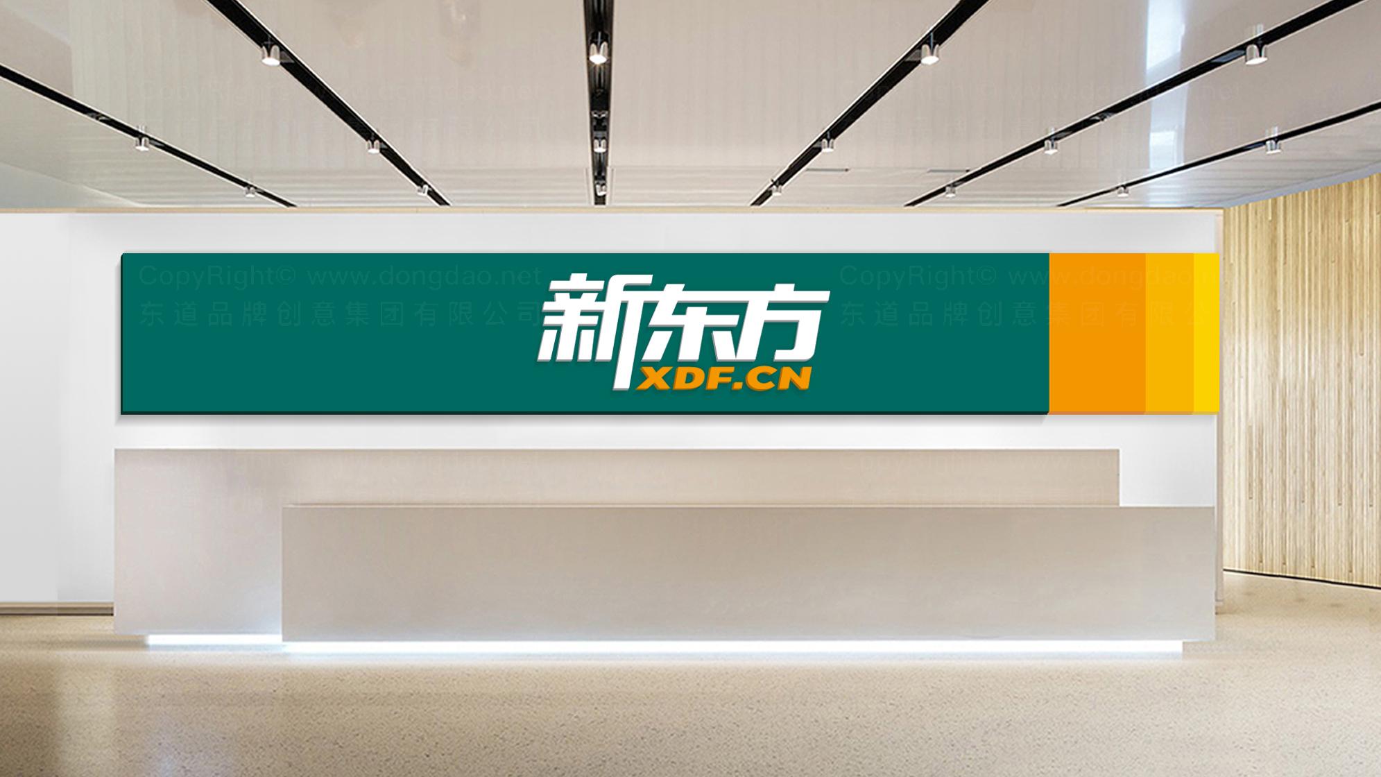 品牌设计新东方LOGO&VI设计应用场景_5
