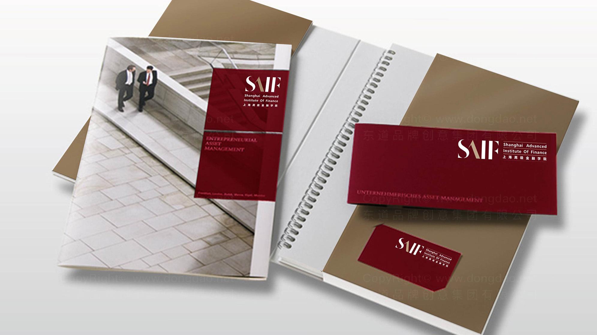 品牌设计上海高级金融学院logo设计、vi设计应用场景_6