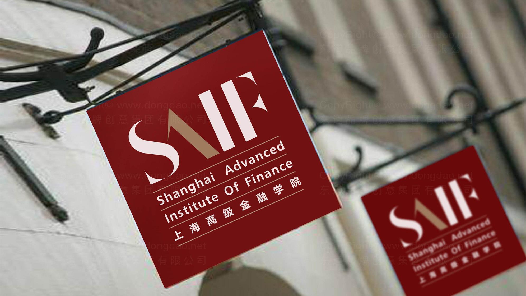 品牌设计上海高级金融学院logo设计、vi设计应用场景_7