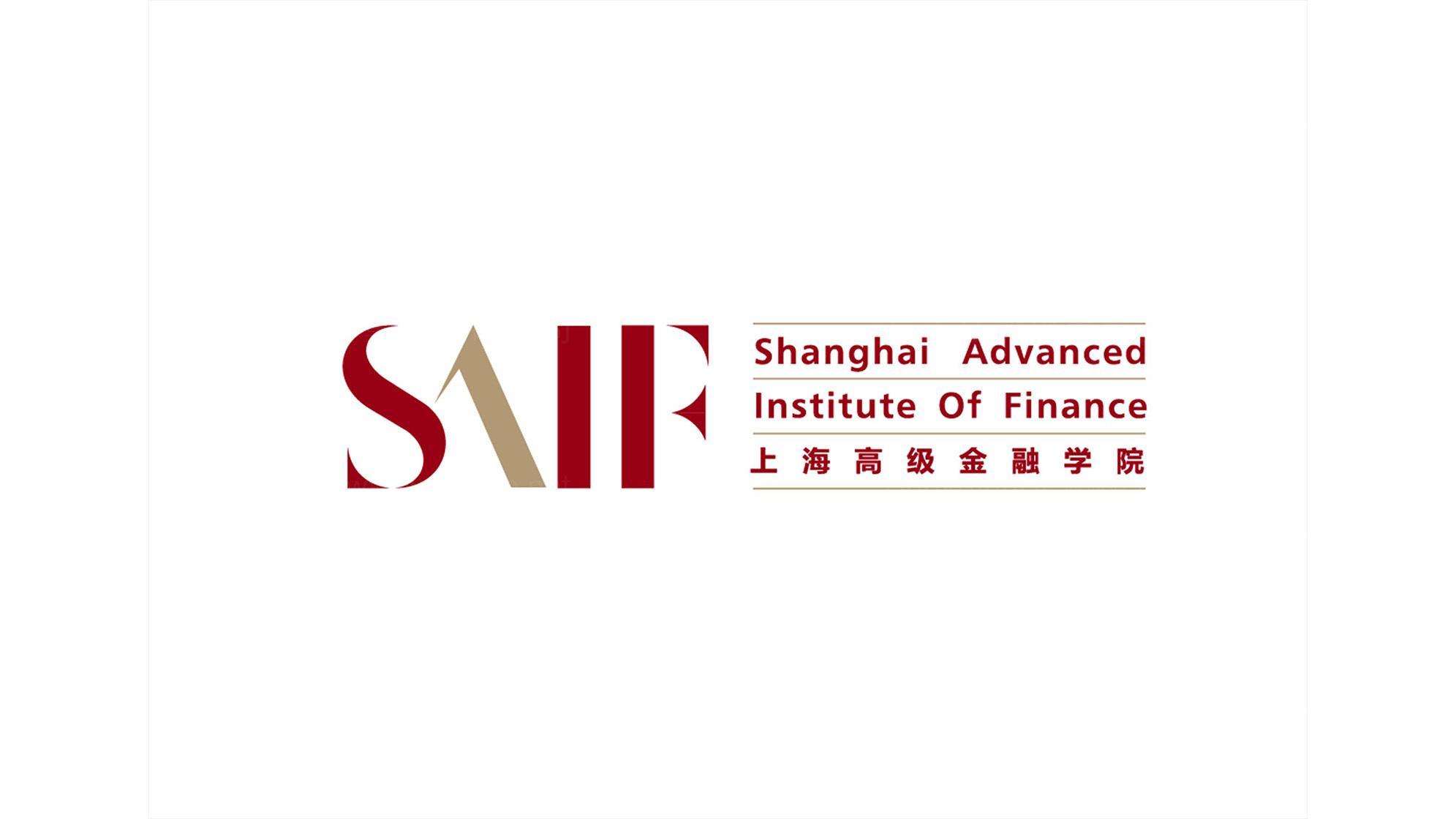 品牌设计上海高级金融学院logo设计、vi设计应用场景