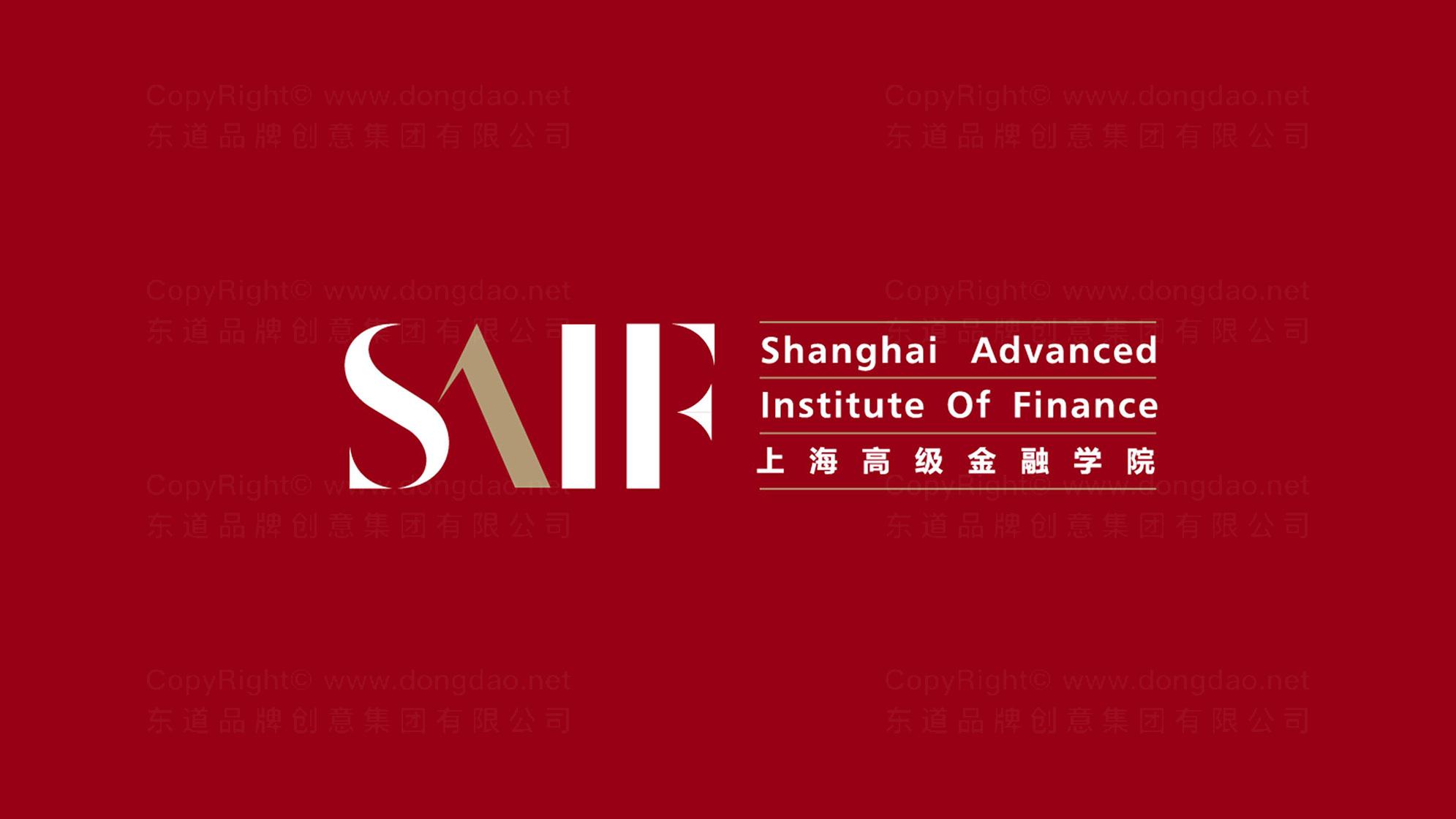 品牌设计上海高级金融学院logo设计、vi设计应用场景_1