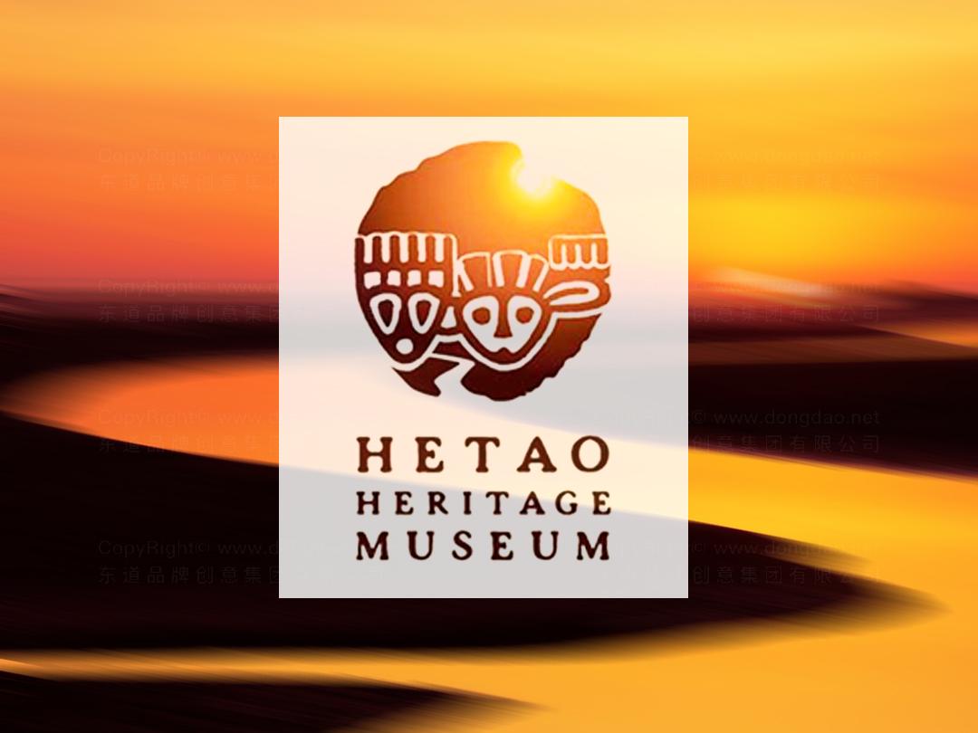 河套文化博物馆LOGO设计、VI设计应用场景_6
