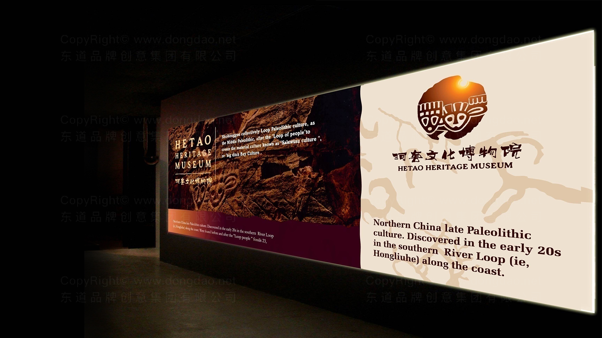 品牌设计河套文化博物馆LOGO&VI设计应用场景_6