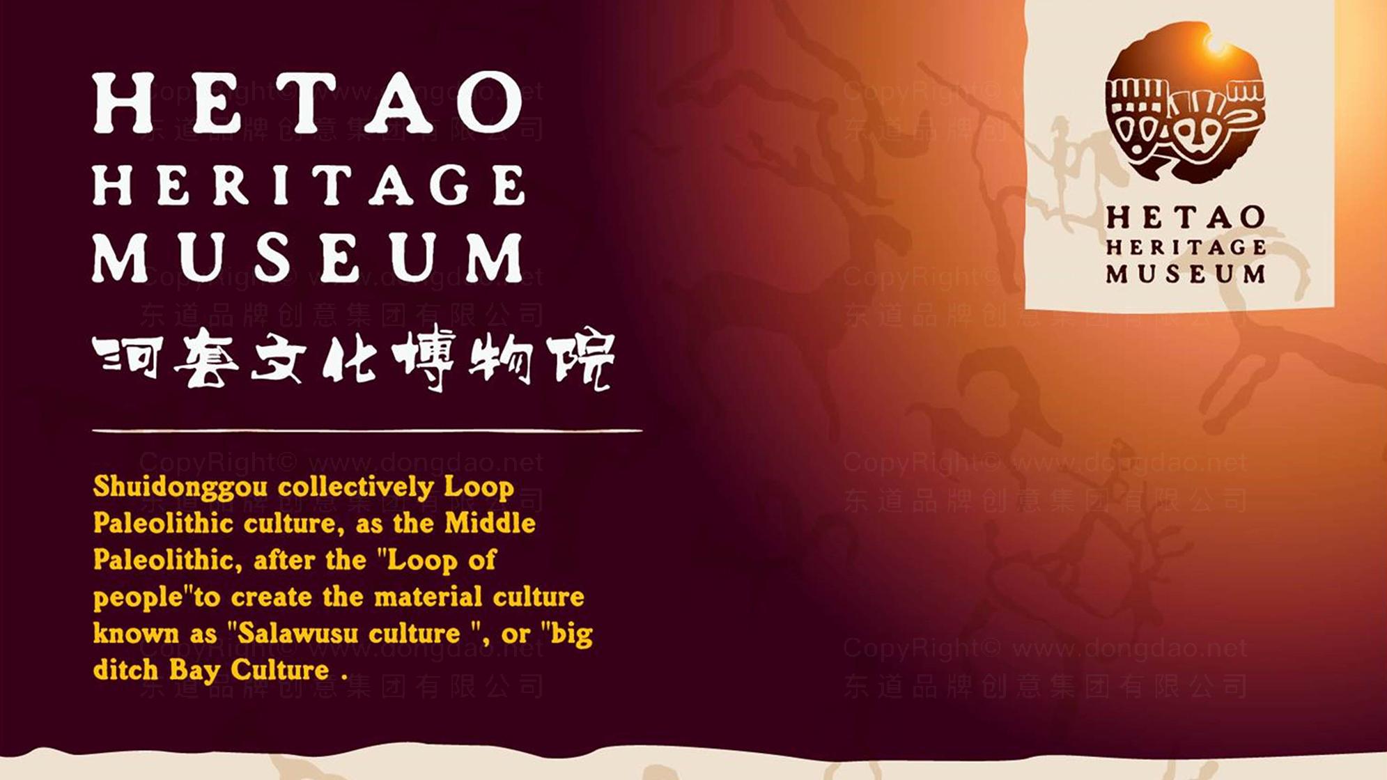 文体娱媒品牌设计河套文化博物馆LOGO&VI设计
