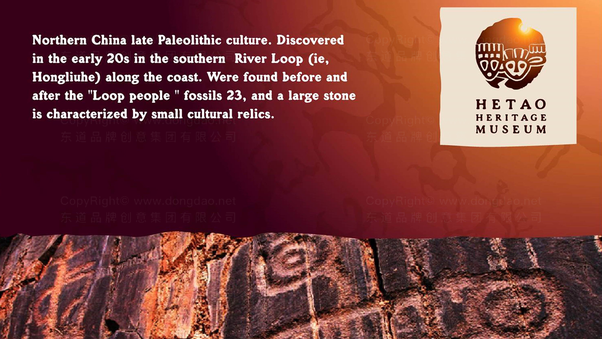 品牌设计河套文化博物馆LOGO&VI设计应用