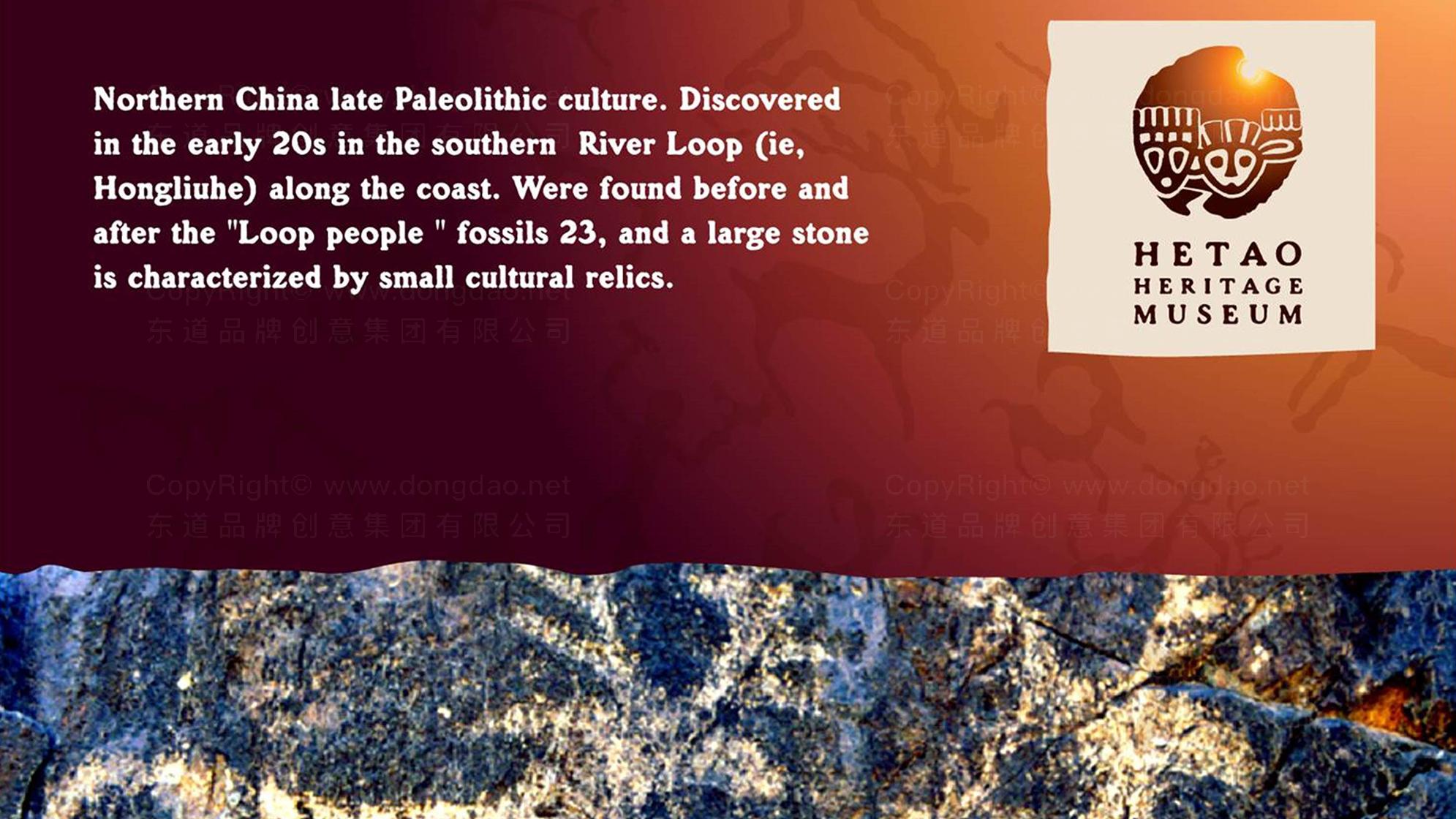 品牌设计河套文化博物馆LOGO&VI设计应用场景
