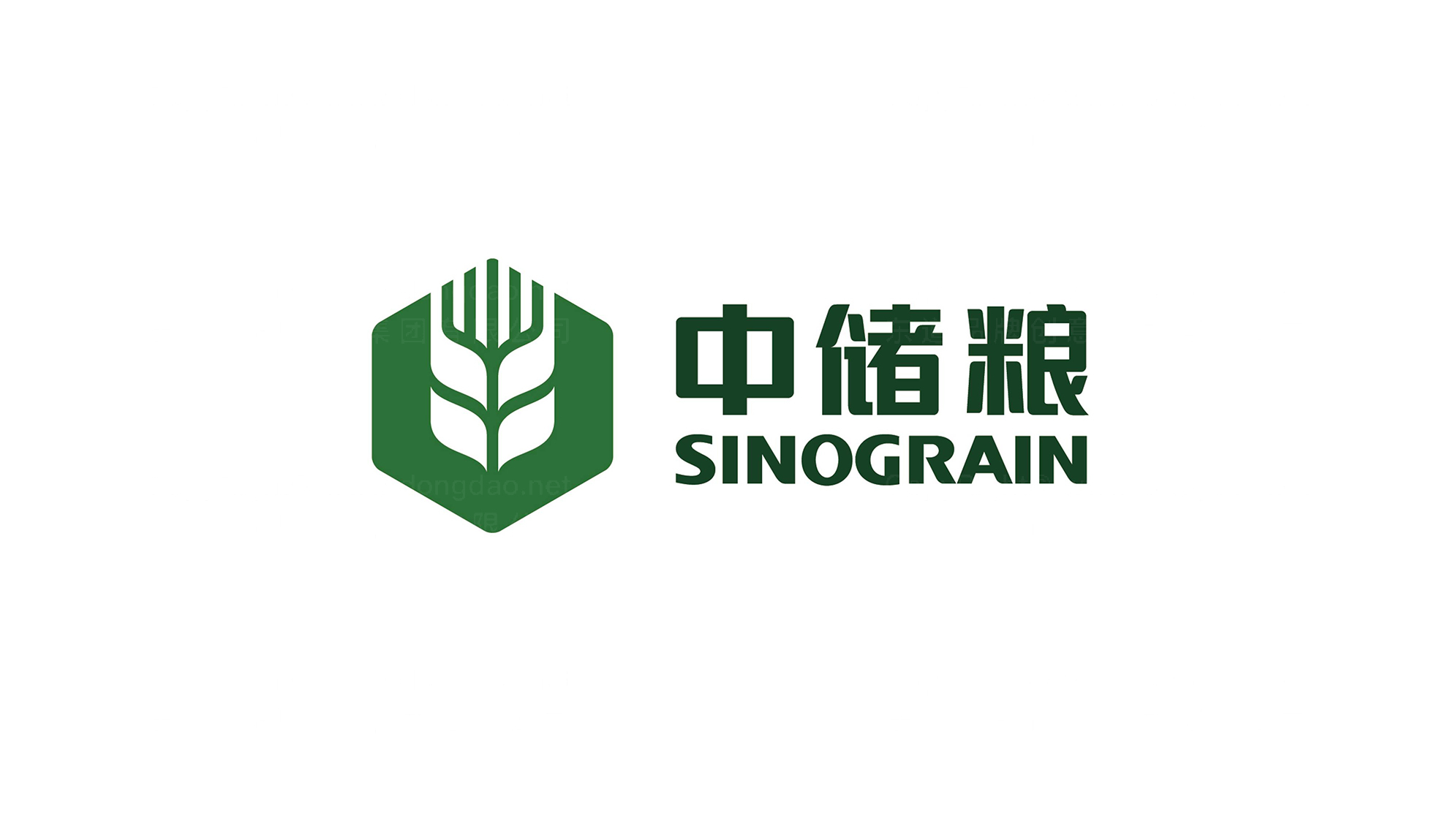 政府组织品牌设计中储粮LOGO优化&VI设计