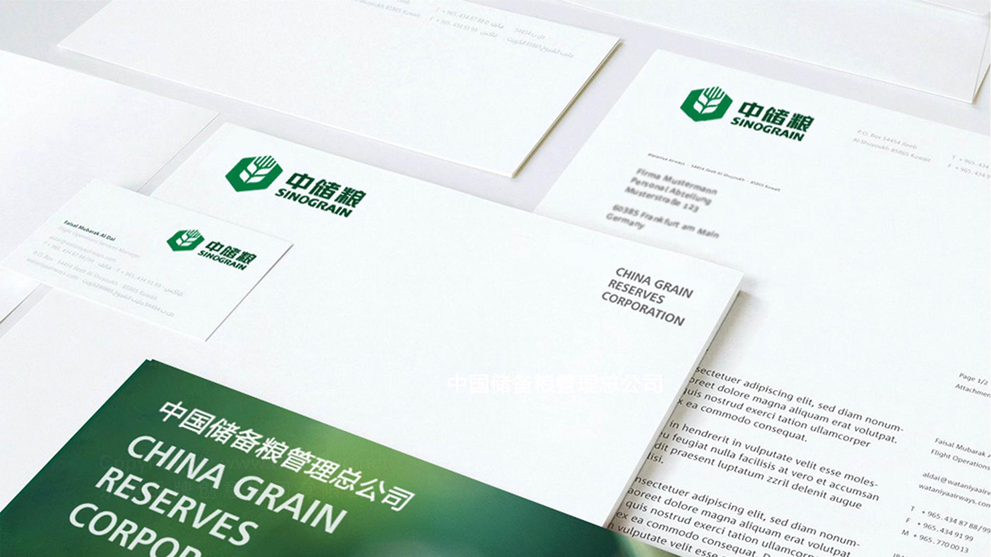 品牌设计中储粮LOGO优化&VI设计应用