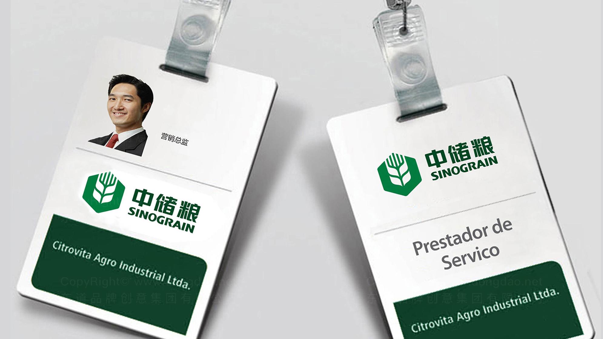 品牌设计中储粮LOGO优化&VI设计应用场景